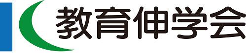 株式会社教育伸学会