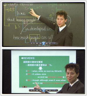 高校生向けタブレット学習システム